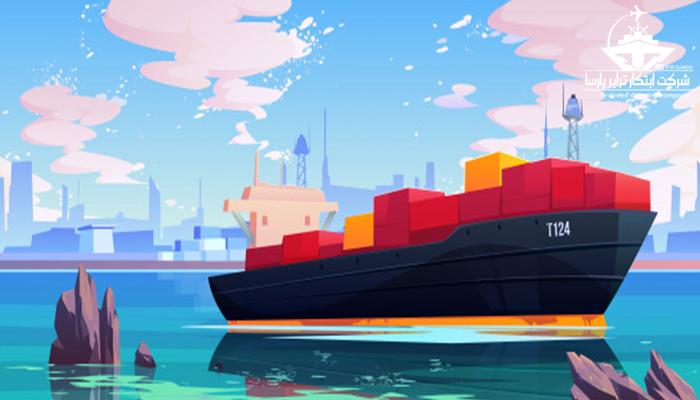 چه بارهایی را میتوان از طریق دریایی حمل کرد؟